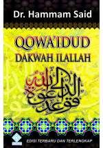 Qowaidud Da'wah Ilallah