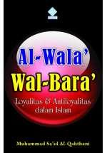 Al-Wala' Wal-Bara'